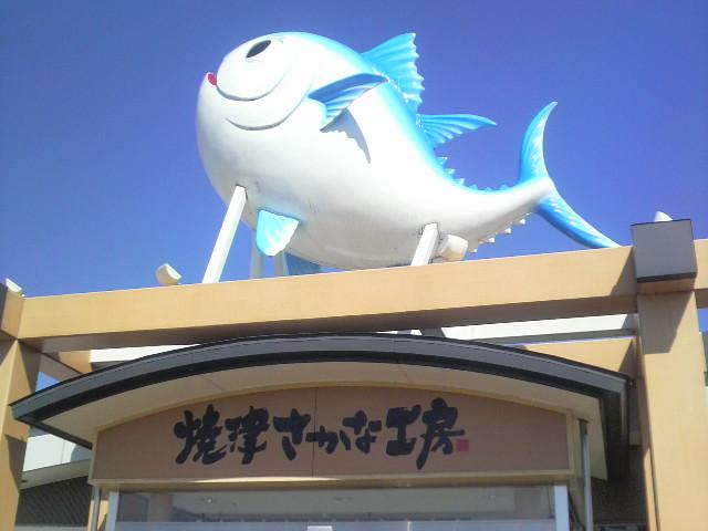 東名高速でツーリング